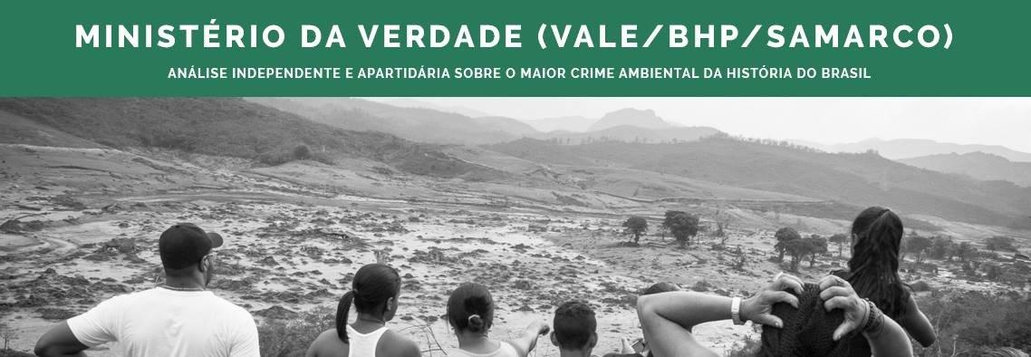 Ministério da Verdade (Vale/BHP/Samarco)